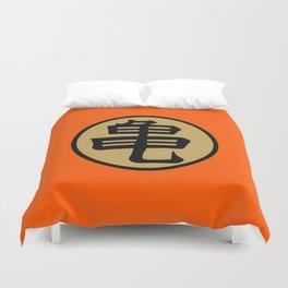 Kame kanji Duvet Cover