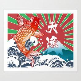 fishing flag Art Print
