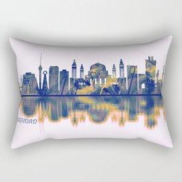 Baghdad Skyline Rectangular Pillow