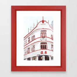 36 Keong Saik Road, Chinatown, Singapore Framed Art Print