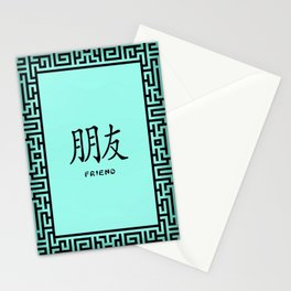"""Symbol """"Friend"""" in Green Chinese Calligraphy Stationery Cards"""