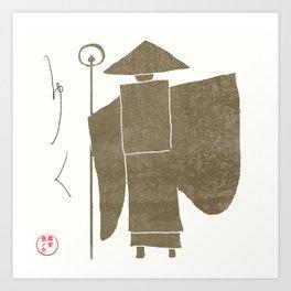 makanai_03 Art Print