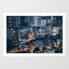 Asia 25 Art Print
