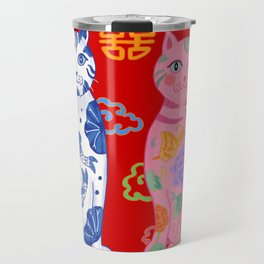Double Happiness: When Ming Meets Qing Travel Mug
