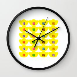 PROSPERITY - HAPPY CHINESE NEW YEAR SERIES 1 Wall Clock