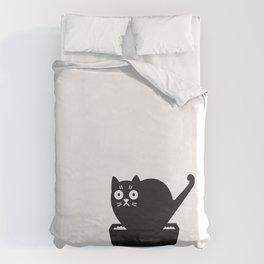 Surprised cat! Duvet Cover
