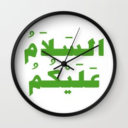 Peace Be Upon You (Arabic Calligraphy) Wall Clock