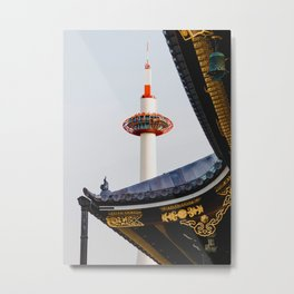 The Chinese Structure (Color) Metal Print