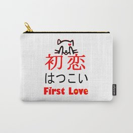 初恋-First Love in Japanese Kanji & Hiragana Carry-All Pouch