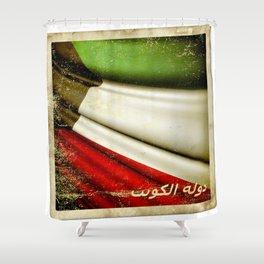 Grunge sticker of Kuwait flag Shower Curtain