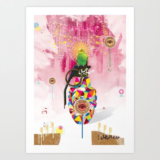 Monitored Art Print