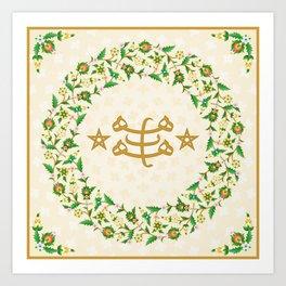Bahá'i Ring Stone Symbol with Floral Frame - beige Art Print