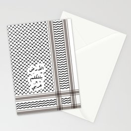 Land Speaks Arabic 3 Stationery Cards