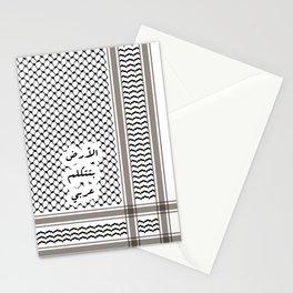 Land Speaks Arabic 3 Stationery Cards