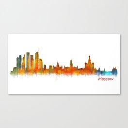 Moscow City Skyline art HQ v2 Canvas Print