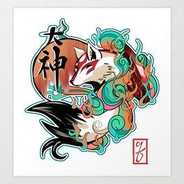 Sun Goddess Art Print