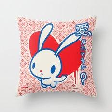 Love, Anyone? Throw Pillow