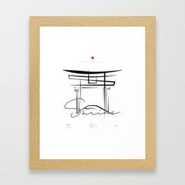 ITSUKUSHIMA Framed Art Print