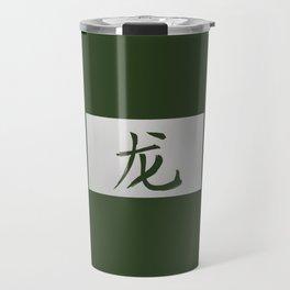 Chinese zodiac sign Dragon green Travel Mug