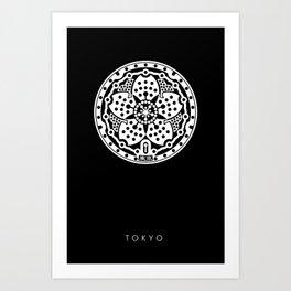 Tokyo Sakura Manhole Cover Art Print