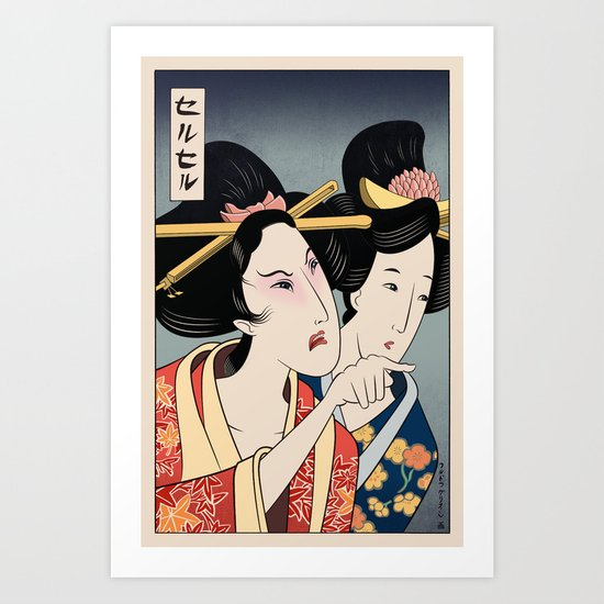 Woman Yelling at Cat Meme - Ukiyo-e style (1 in series of 2) by griffinisland