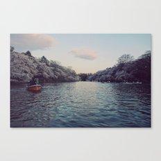 Inokashira Lake Canvas Print
