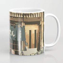 Japan - 'The Old Grocery Store' Coffee Mug