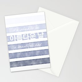 Beautiful Day (아름다운 날) Stationery Cards