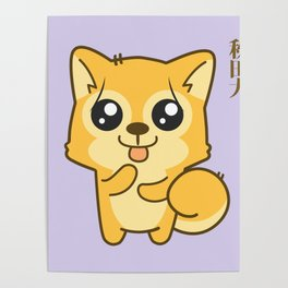Kawaii Hachikō, the legendary dog Poster