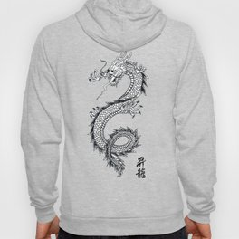 Chinese traditional dragon and signs Hoody