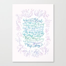Trust and Obey - Hymn Canvas Print