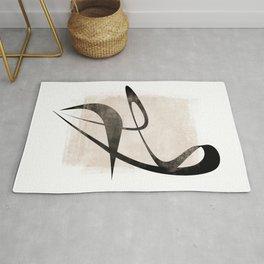 Interlocking Six | Minimalist Line Abstract Rug