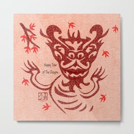 Year of the Dragon Traditional Metal Print