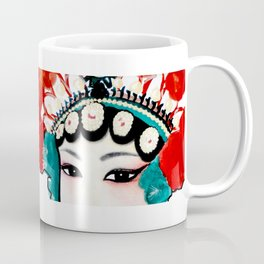 Chinese Opera Girl with Sexy Beautiful Eyes (water colour painting | colour pencils) Coffee Mug