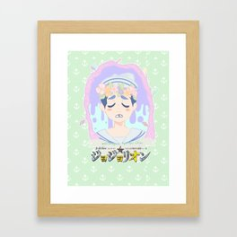 JoJolion Framed Art Print