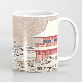 Year End Fair Coffee Mug