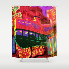 Flying Ferry Shower Curtain