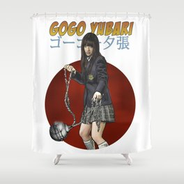 Kill Bill Tarantino - Gogo Yubari Shower Curtain