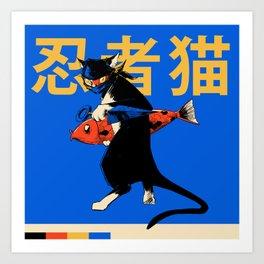 Neko Ninja Art Print
