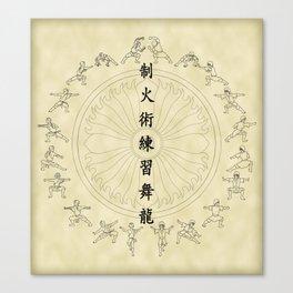 The Dancing Dragon II Canvas Print