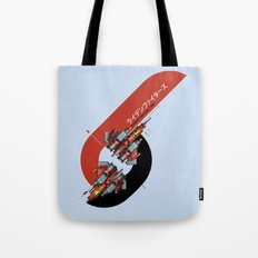 Raiden Fighters Tote Bag
