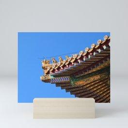Tiān'ānmén Sān Mini Art Print