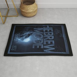 Hebrew Mode - On 01-06 Rug