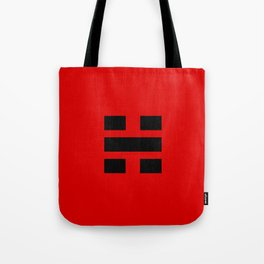 I Ching Yi jing - symbol of 坎 Kǎn Tote Bag