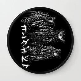 Waterbrushed Dark Three-Headed Villain 2019 Wall Clock