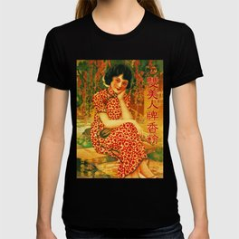 Vintage Chinese Cosmetic Advertisement T-shirt