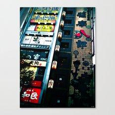 TKY-Shinjuku Canvas Print