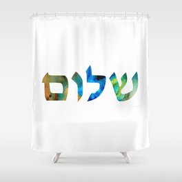 Shalom 15 by Sharon Cummings Shower Curtain