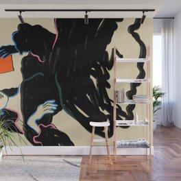 MIDNIGHT READING Wall Mural