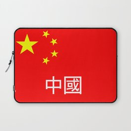 china country flag chinese name text Laptop Sleeve